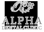アルファ歯科医院