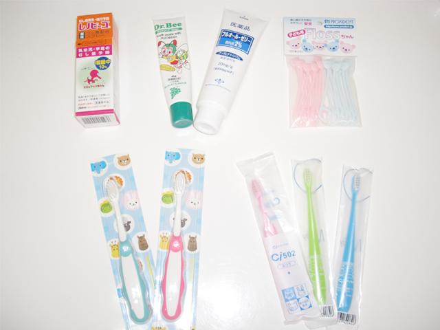 歯の定期健診